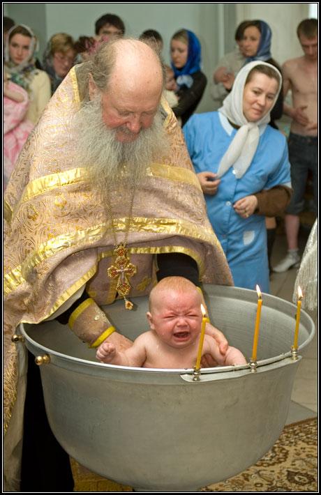 Крещение #2