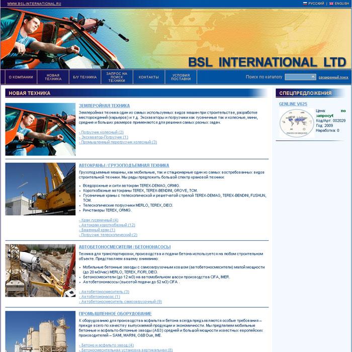 http://www.bsl-international.ru - большой скриншот