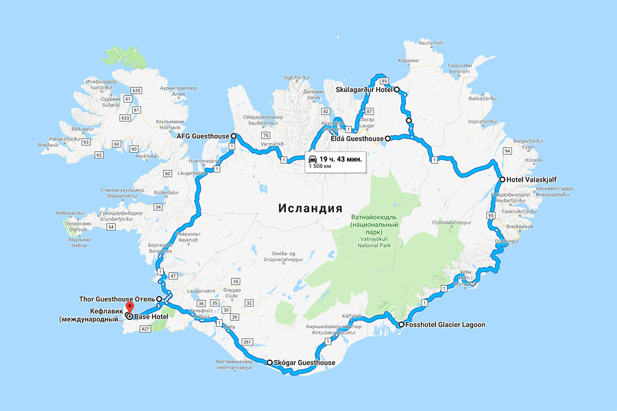 Исландия подготовка. Карта маршрута